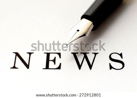 "Fountain pen and ""NEWS"" logo - stock photo"