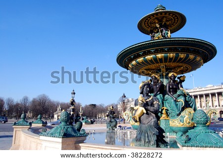 Fountain, Place de la Concorde. Paris, France. - stock photo