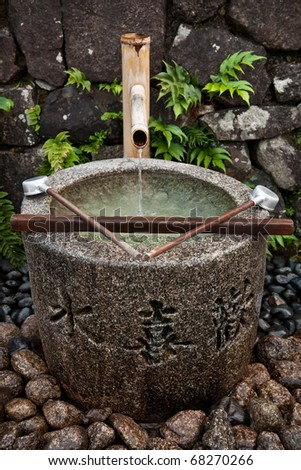 Fountain used for purification of the hands at Japanese temples - stock photo