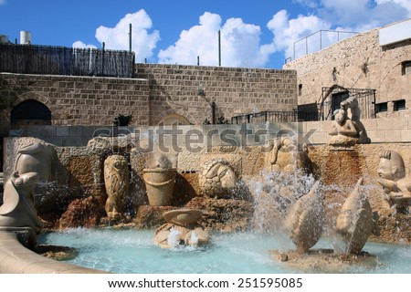 Fountain with zodiac signs in Old Jaffa, Tel Aviv, Israel. - stock photo
