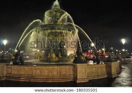 Fountains at Place de la Concord, Paris - stock photo