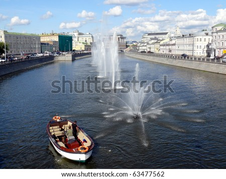 Fountains in Obvodnii chanel in Moscow - stock photo