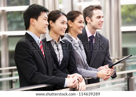 Four Business Colleagues Outside Office - stock photo