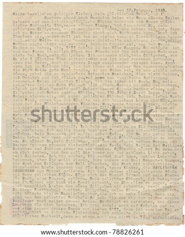 Fragment an old letters, typed in German. It was dating back to 1946. Rich stain and paper details. It can be used for background. - stock photo