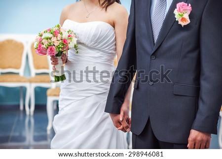 fragment like photo of beautiful wedding ceremony - stock photo