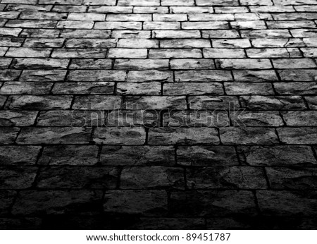 fragment of a pavement. - stock photo