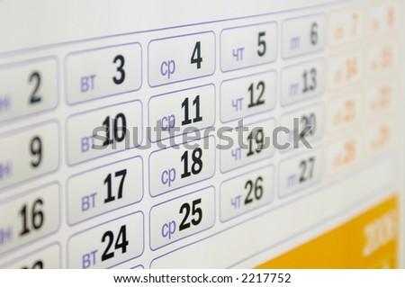 Fragment of an blank loose-leaf calendar - stock photo