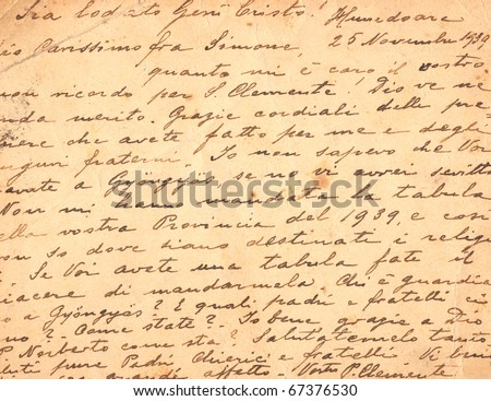 Fragment of an old handwritten letter reverse side. It was written in Romanian in 1939. Rich stain and paper details. Can be used for background. - stock photo
