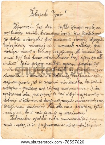 Fragment of an old handwritten letter, written in Polish in 1933. Rich stain and paper details. Can be used for background. - stock photo