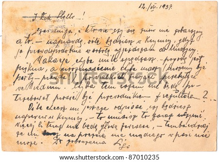 Fragment of an old handwritten letter, written in Polish in 1937. Rich stain and paper details. Can be used for background. - stock photo