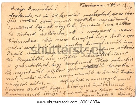 Fragment of an old handwritten letter written on the Romanian in 40s. Rich stain and paper details. Can be used for background. - stock photo