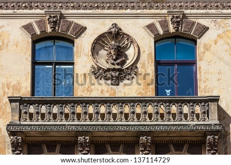 Fragment of Art Nouveau architecture style of Riga city , Latvia - stock photo