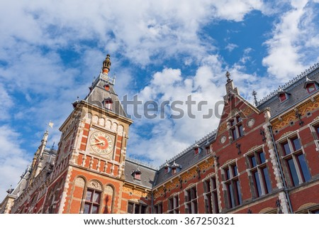 Fragment of Central train station building in Amsterdam, Netherlands. - stock photo
