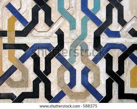 Fragment of decor in the Alhambra palace in Granada, Spain - stock photo