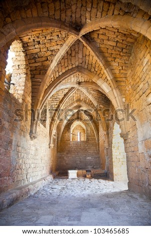 Fragment of entrance in ancient city Caesarea. Israel. - stock photo