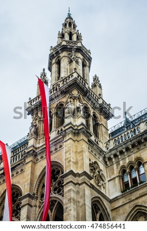 Fragment of famous Neo-Gothic style City Hall building (Wiener Rathaus, 1872 -1883) in Vienna, Austria. Vienna Old Town is a UNESCO World Heritage Site.
