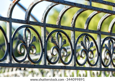 fragment of forged metal products - stock photo