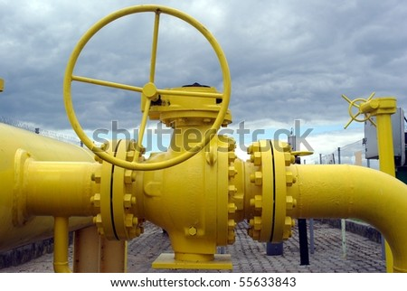 fragment of infrastructure to sending the gas - stock photo
