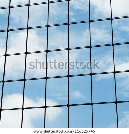 Fragment of new business center building. - stock photo