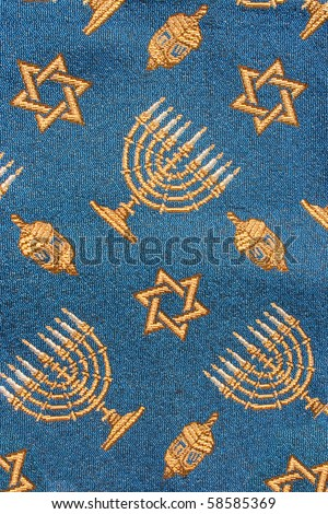 Fragment of retro Jewish synagogue tapestry textile pattern with Hanukkah ornament useful as background. Photography snapped at flea market of Tel Aviv.