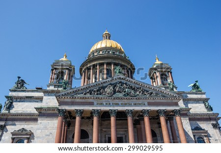 fragment of Saint Isaac Cathedral in St. Petersburg, Russia with wires on picture