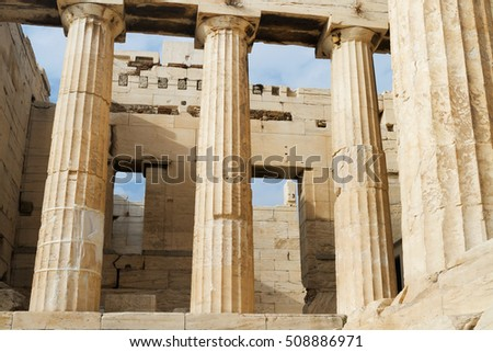 Fragment of the Colonnade of the Propylaea on Acropolis hill in Athens, Greece
