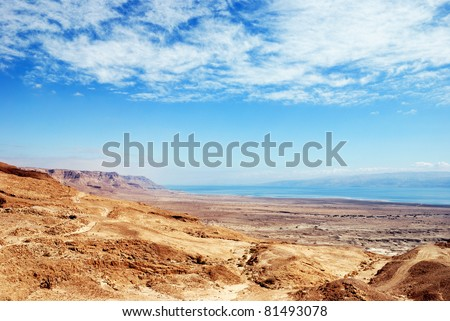 Fragment of the Judean desert near the shore of the Dead Sea. - stock photo