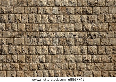 Fragment of the old wall made of the Jerusalem stone - stock photo