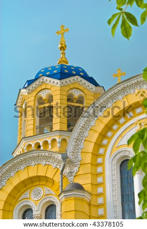 Fragment of the St Vladimir cathedral  in Kyiv, Ukraine,  on background blue sky.