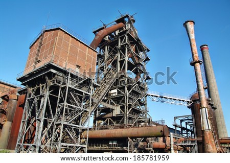 Fragment of the steel foundry  - stock photo