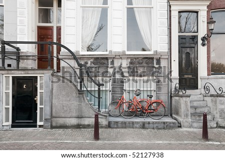 fragment of the street in Amsterdam