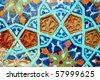 Fragment of tiled wall with Arabic mosaic from Abanotubani baths, Tbilisi, Georgia - stock photo