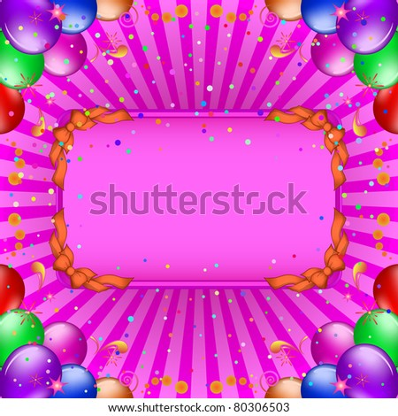 frame, coloured balloons and confetti on lilac background with beams