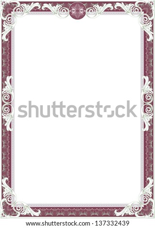 Frame for diploma or certificate. - stock photo
