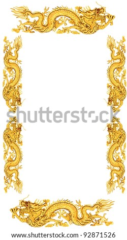 frame with dragon - stock photo