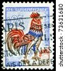 FRANCE - CIRCA 1962:  A stamp printed in France  shows  Gallic Cock, circa 1962. - stock photo