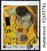 FRANCE - CIRCA 2002: A stamp printed in France shows The Kiss by Gustav Klimt, circa 2002 - stock photo