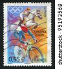 FRANCE - CIRCA 2008: stamp printed by France, shows Olympic games Beijing 2008, circa 2008 - stock photo