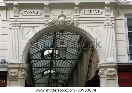 France, Lyon, Passage de l'Argue - stock photo