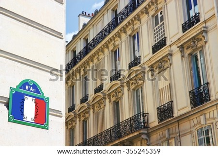 France mourns - stock photo