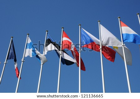 France, the flags of the European Parliament of Strasbourg