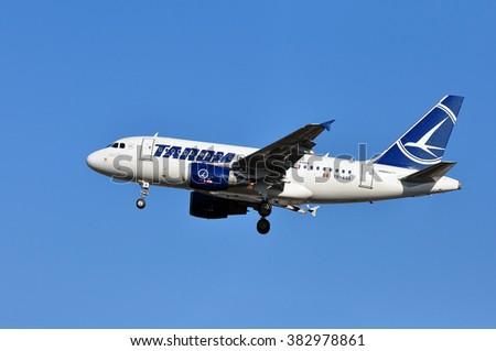 FRANKFURT,GERMANY-FEBR 25:airplane of TAROM Air above the Frankfurt airport on February 25,2016 in Frankfurt,Germany.TAROM is the national airline of Romania.