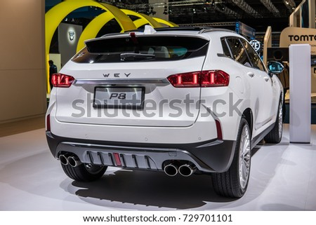 Wey stock images royalty free images vectors shutterstock for Great wall motors stock