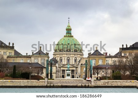 Frederik's Church popularly known as The Marble Church for its architecture, is an Evangelical Lutheran church in Copenhagen, Denmark. - stock photo