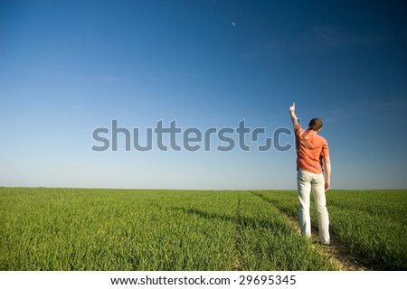 Freedom direction to the moon - stock photo