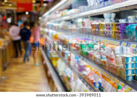 freeze supermarket in blurry for background