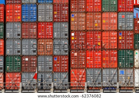 freight shipping containers at the docks - stock photo