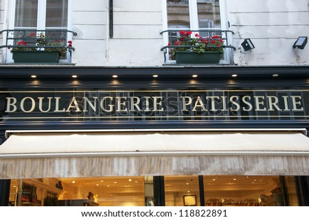 French bakery sign in Paris - France - stock photo