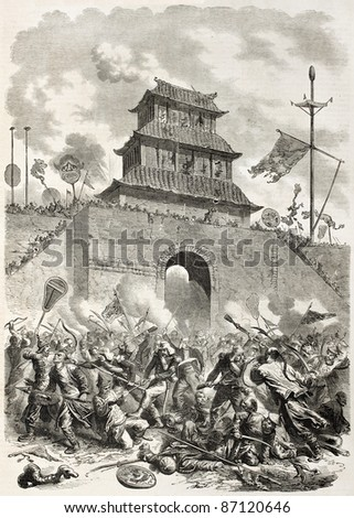 French-British army entrance in Beijing through Tchao-yant gate. Created by Worms, published on L'Illustration, Journal Universel, Paris, 1860 - stock photo