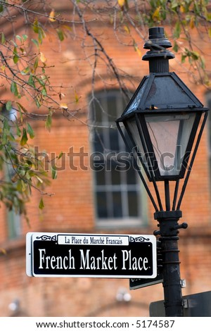 French Market Place sign in New Orleans in French Quarter